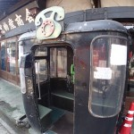 日光-神橋(バス停)前のおみやげ屋の公衆電話