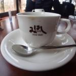 日光-食後のコーヒー