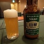 日光地ビール 山椒プレミアム