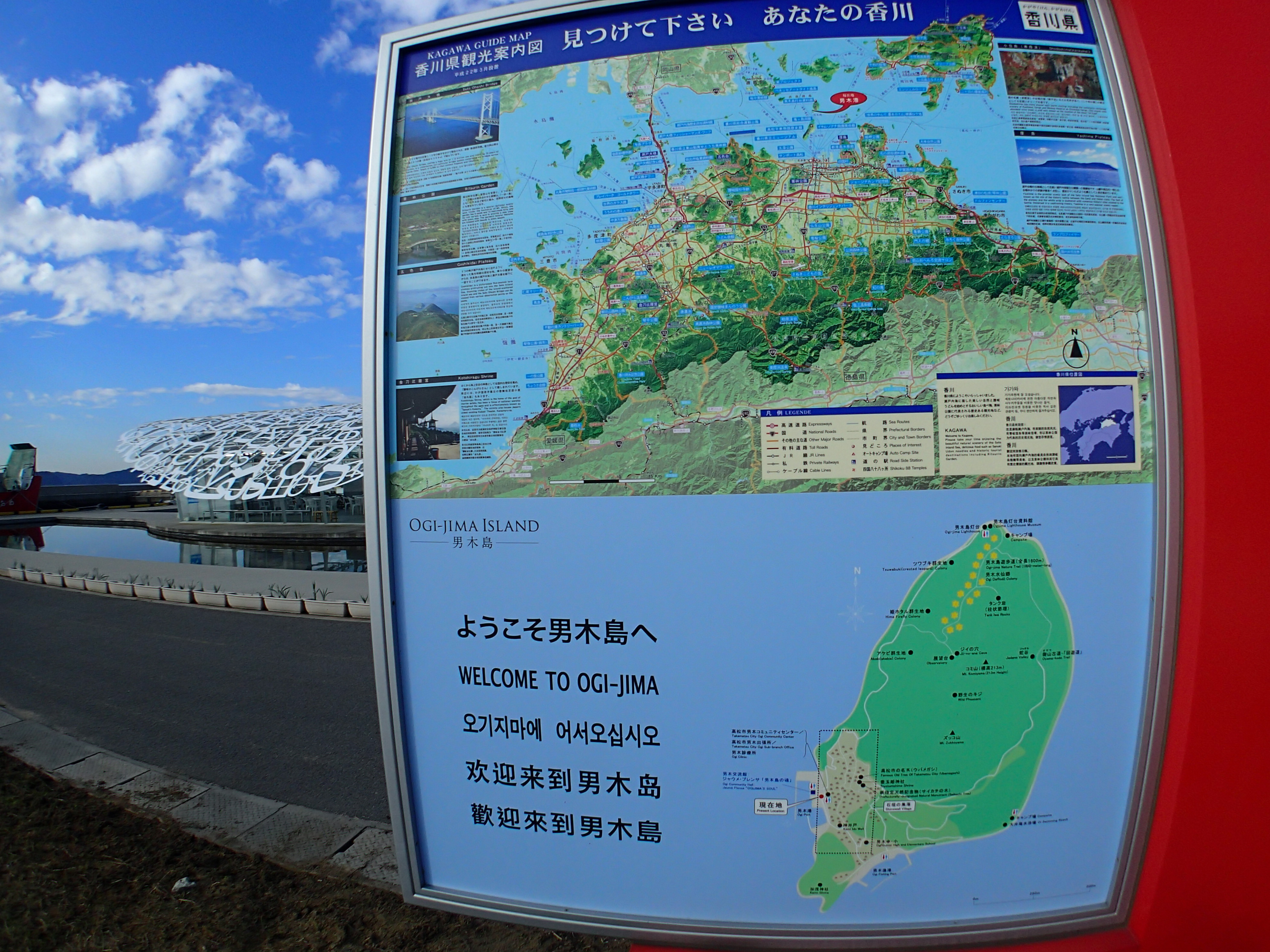 男木島MAP看板