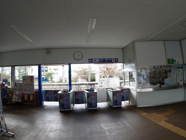 鳴門駅構内