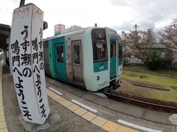 鳴門駅ホーム