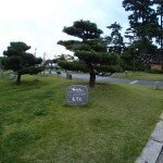 高松城跡の入口付近