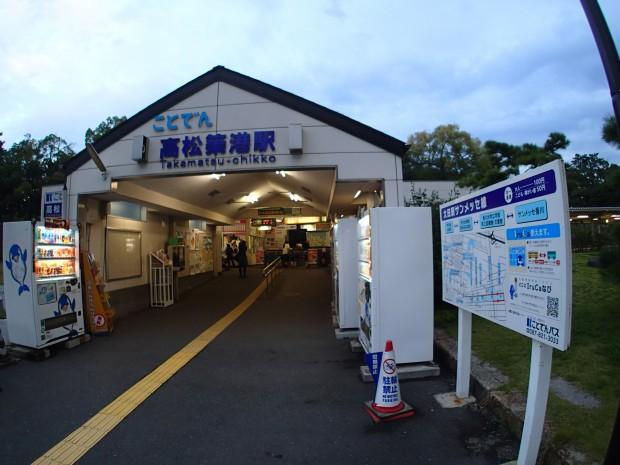 琴電琴平線 高松築港駅