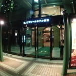 ロジワールホテル函館
