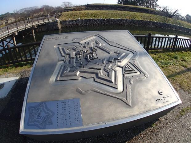 五稜郭の模型2